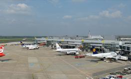 Бронирование зала VIP в аэропорту