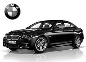 BMW 5 аренда